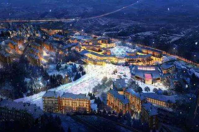 """冬奥会后张家口""""三场一村""""将成奥林匹克公园"""