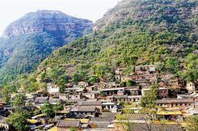 河北20村入选中国历史文化名镇名村