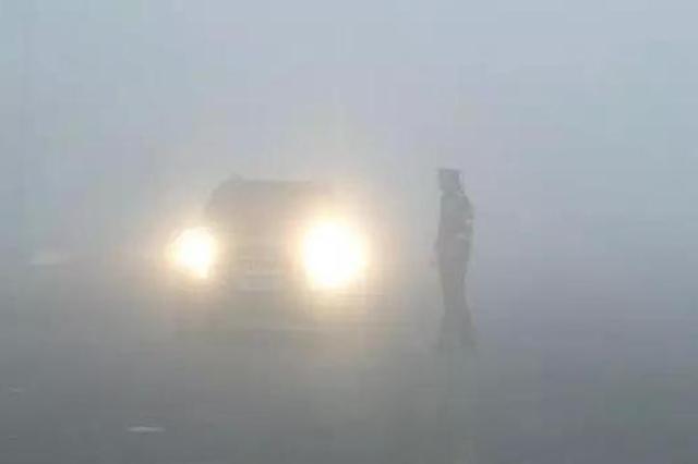 河北继续发布大雾橙色预警 中南部局地有重度霾