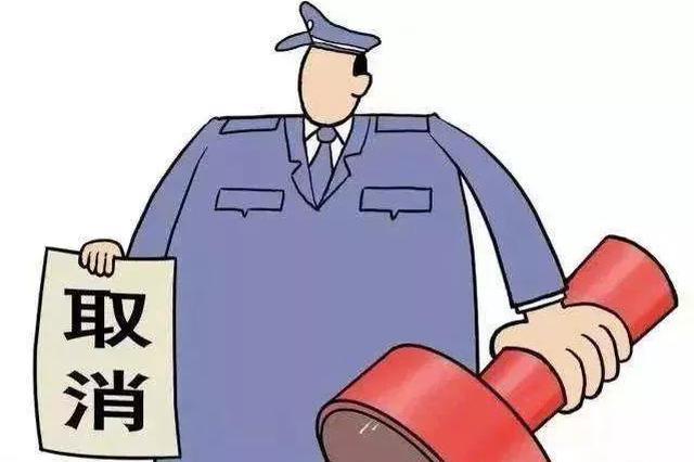 公安局证明人口走失_走失人口照片男