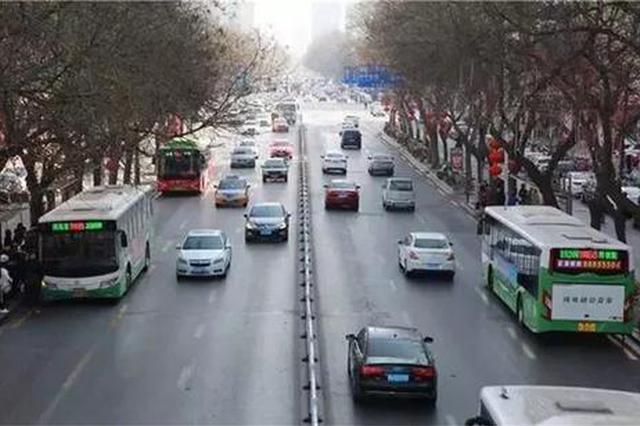 石家庄市区公共汽车 票价政策延期3年