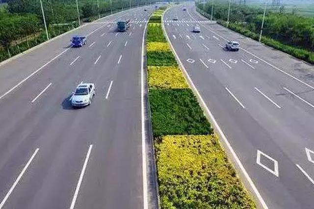 津石高速石家庄段明年底通车 两地路程缩短至2小时
