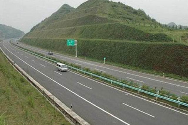 河北省今年将建公路安全生命防护工程3400公里