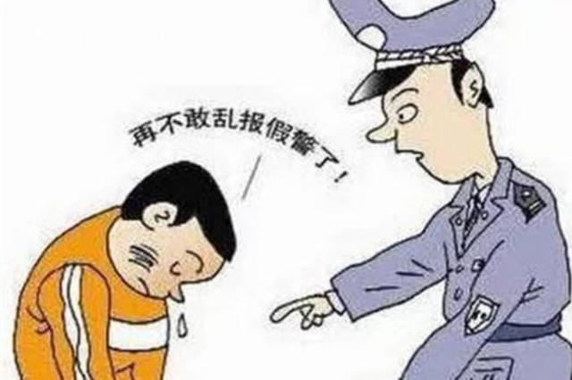 枣强警方连续查处两起谎报警情案 一人被行拘