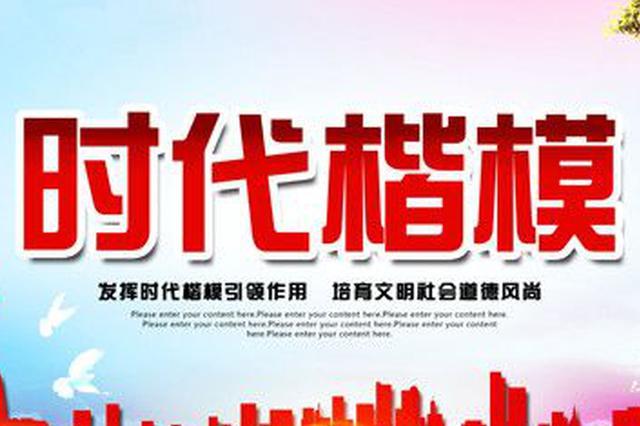 """临漳小伙张少?#23548;?#20041;勇为 在北京获评""""时代楷模"""""""