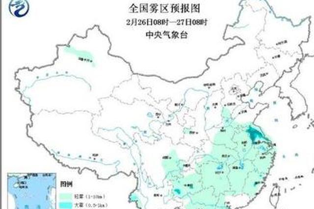 华北中南部黄淮等地有霾 江南江淮有较强降水过程