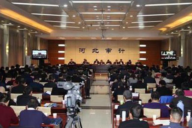 河北省建成全国首个扶贫审计监督平台