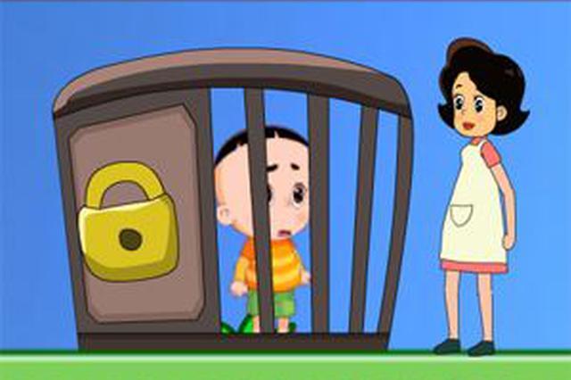 家中起争执儿子伤?#30422;?逮捕前和解再续亲人情
