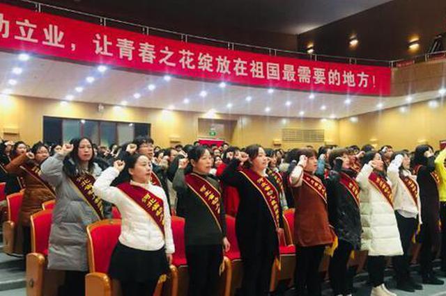 河北省203名援疆支教教师踏上赴新疆支教征程