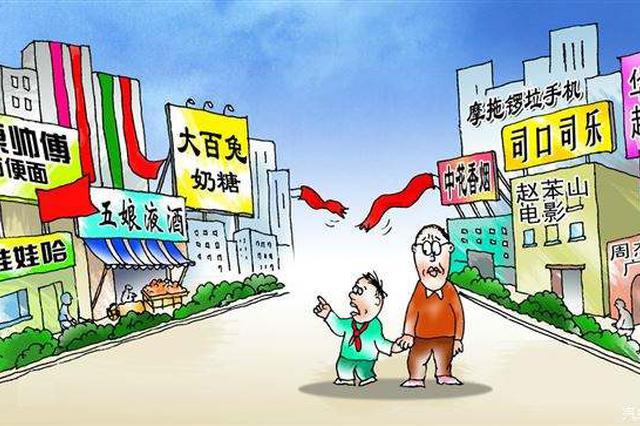 """河北全面清查""""山寨""""食品市场 约谈40家生产企业"""