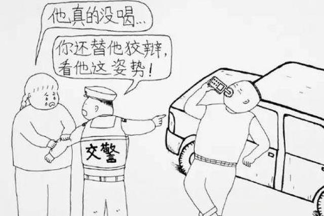 酒驾被查妨害公务 夫妻二人同被刑拘