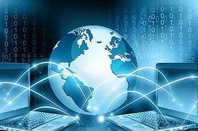 石家庄奖励上市的科技企业 打造科?#20864;?#34701;服务中心