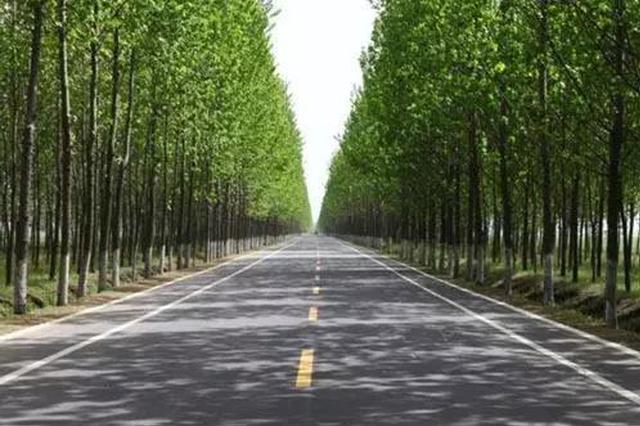 河北22个县市区要成全省示范 实施方案公布