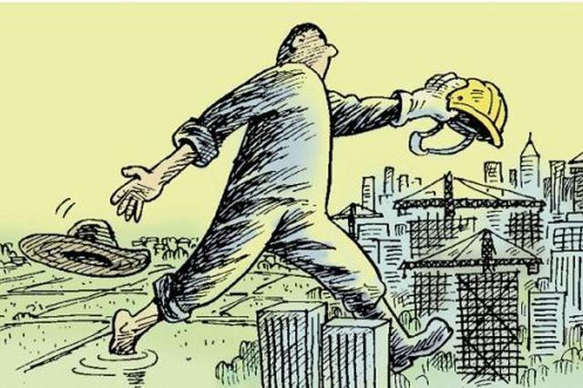 石家庄获评农民工市民化典型城市 建成创业园44家