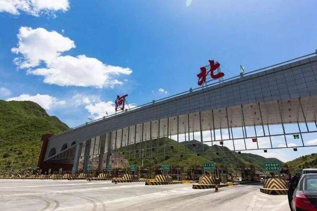 好消息!京津冀高速公路省界收费站今年取消