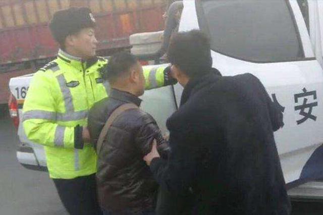 盲人被粗心司机丢在收费站 高速交警将其送回家