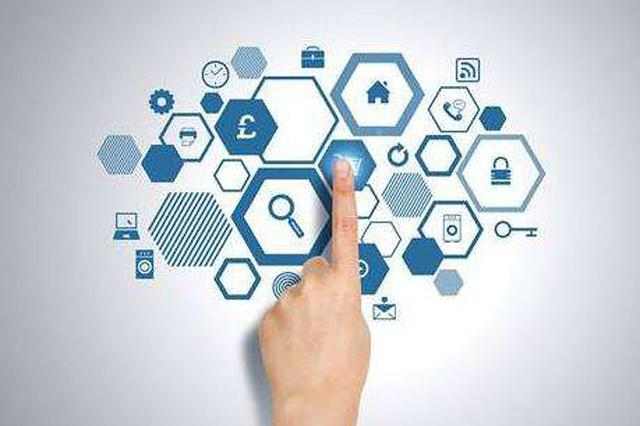 河北手机上网资费今年再降20% 试点千兆宽带入户