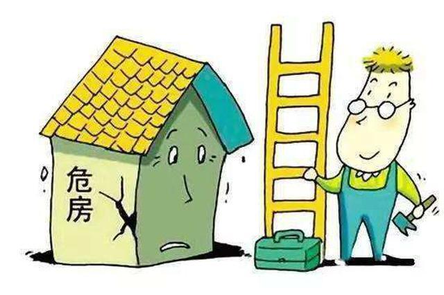 河北省全力推进4类重点对象危房改造