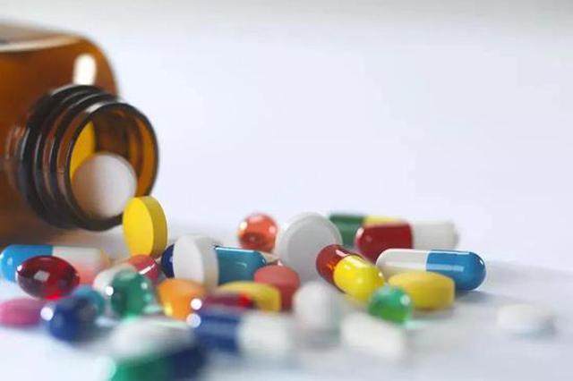 河北人注意 这类药品孕妇及婴幼儿禁用了