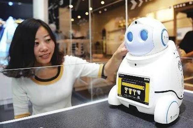 """河北这6市被委以重任 """"机器人+""""行动计划来了"""