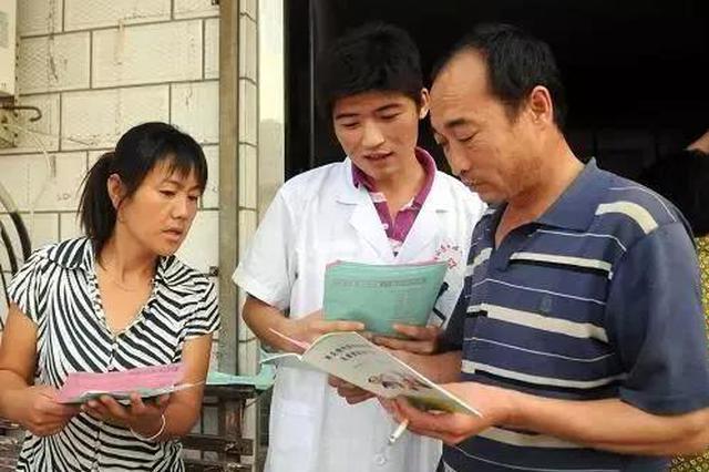 今起报名!河北一市公开招聘278名大学生村医
