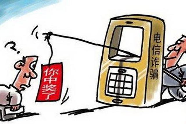 消费者遭遇电信诈骗损失42000元 银行是否担责?
