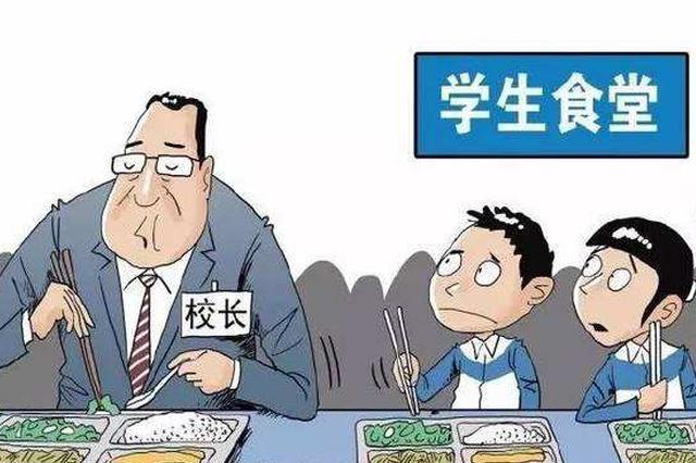 河北1市实施学校负责人陪餐制度 严禁设定清校时间