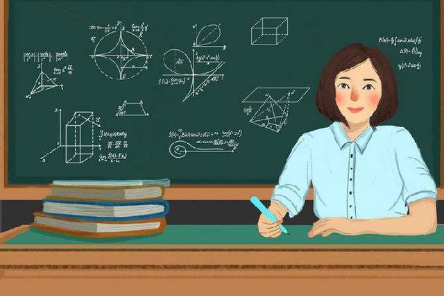 河北最新教师招聘岗位表来了 有编制+安家费