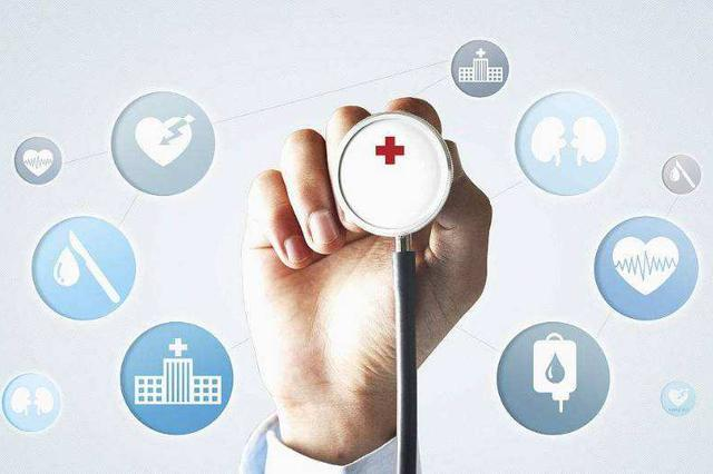 河北:半数公立医院将试行现代医院管理制度