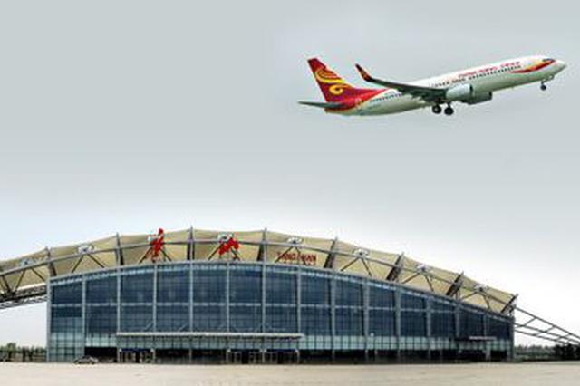 唐山三女河机场30日临时关闭 预计5月19日恢复通航