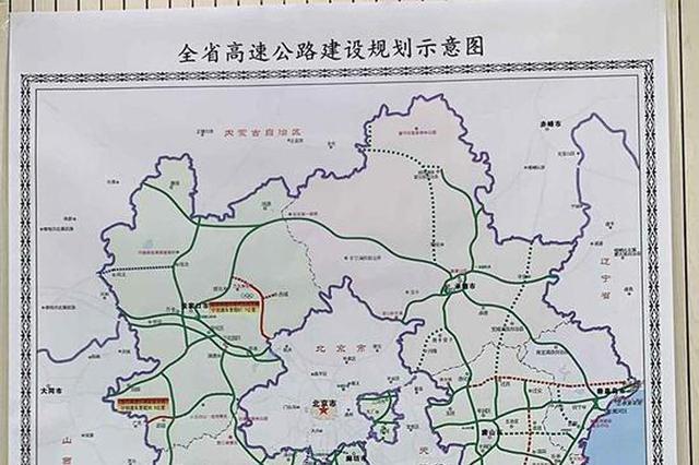 河北高速公路建设里程将达1172公里 5条段计划通车