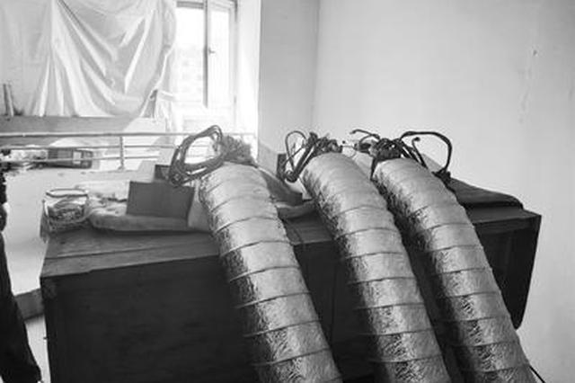 唐山:嫌疑人偷电挖比特币被查 窃电量达8万多度