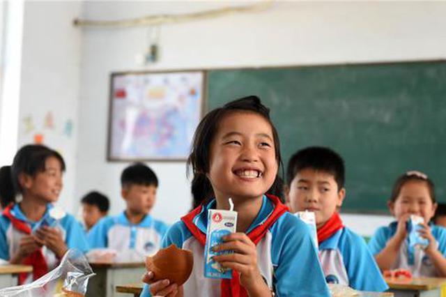 河北扩大农村小学生营养餐试点范围 每生每年500元