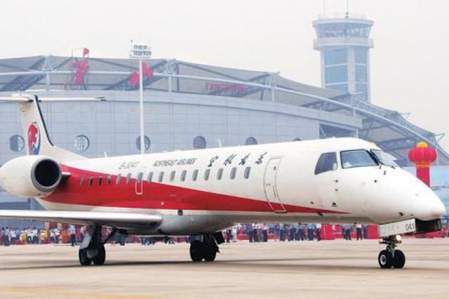 唐山三女河机场30日关闭 恢复通航后将新增航线