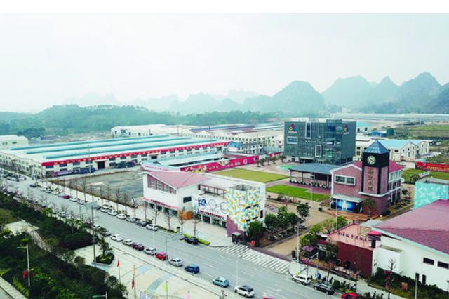 河北:原则上不再批园区外企业 生态县不考核GDP
