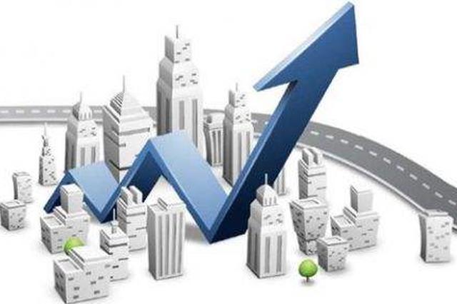 前两个月河北省经济运行总体平稳起步良好