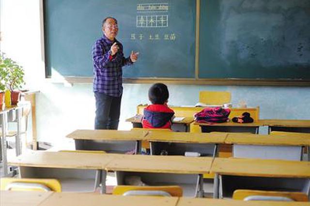 两个人的山村小学 从教34年的老师坚守大山
