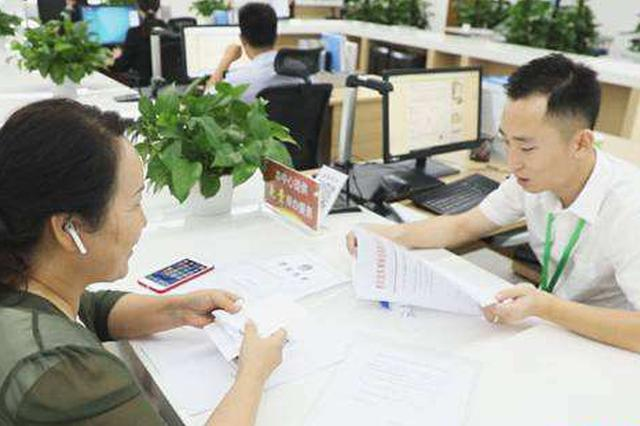 河北:年底前省市县三级事项网上可办率不低于90%