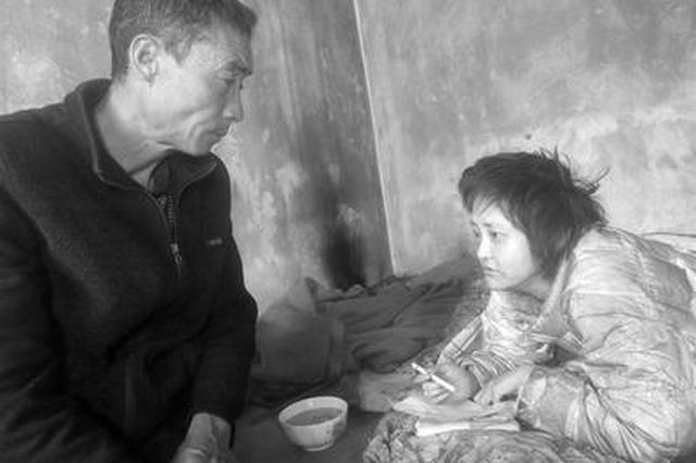 吉林女子流落固安28年 丈夫帮妻子寻娘家人