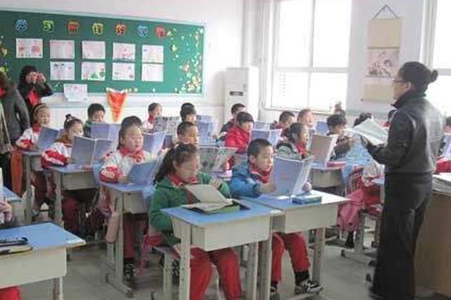 2019年石家庄新增5个试点学区 涉及学校20所