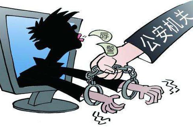 辱骂交警并在网络散播 秦皇岛男子被拘留五日