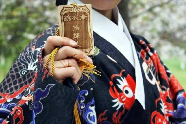 河北南宫发现明代锦衣卫腰牌 距今已有550余年历史