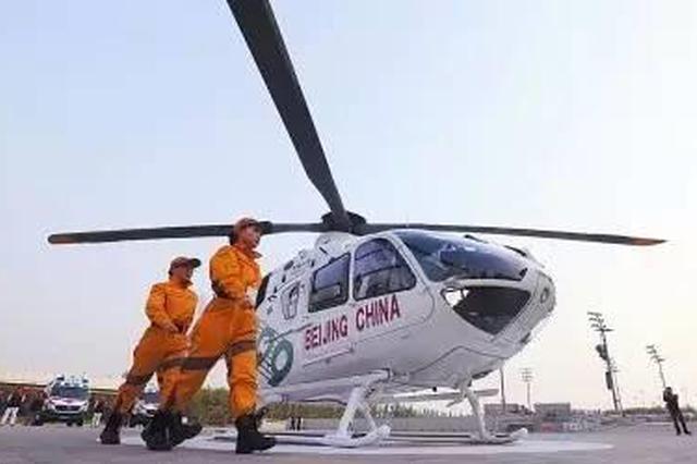 河北7医疗机构成国家级试点 开展航空医疗救护