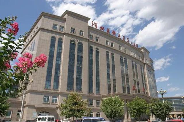 河北26家医院入选首批国家名单 试点分娩镇痛