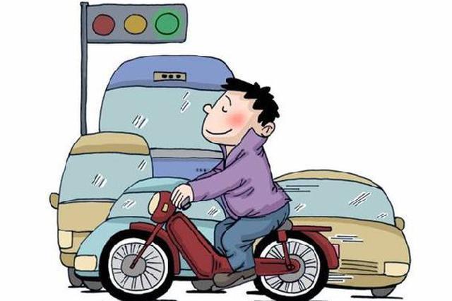 沧州一初中生骑电动车撞伤老人 两男孩偷买摩托车