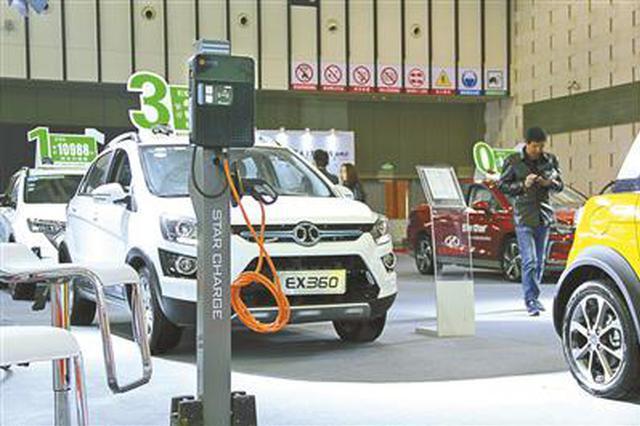 新能源汽车补贴政策发布 最高补贴9万元