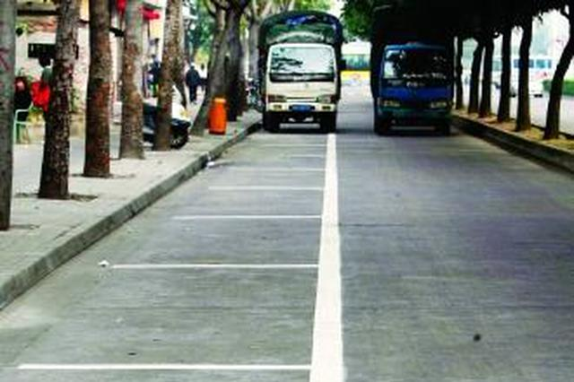 石家庄部分路段路内划停车位 非机动车道不足1米宽