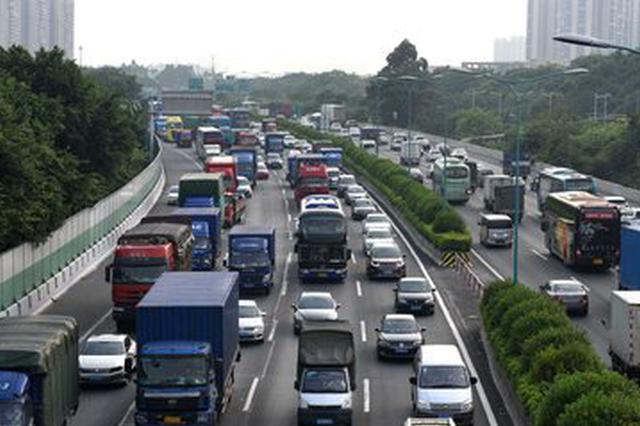 清明节高速免费!河北发布事故多发和易拥堵路段
