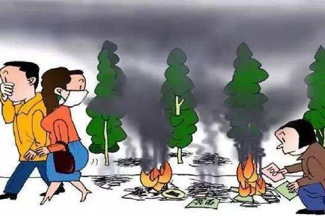 河北印发通知:坚决防范祭祀活动引发森林草原火灾