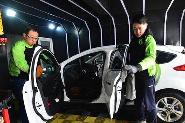 邯郸3名聋哑人合伙创办洗车行 细致服务赢顾客信赖